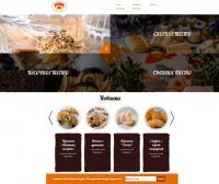 Сайт кондитерской фабрики