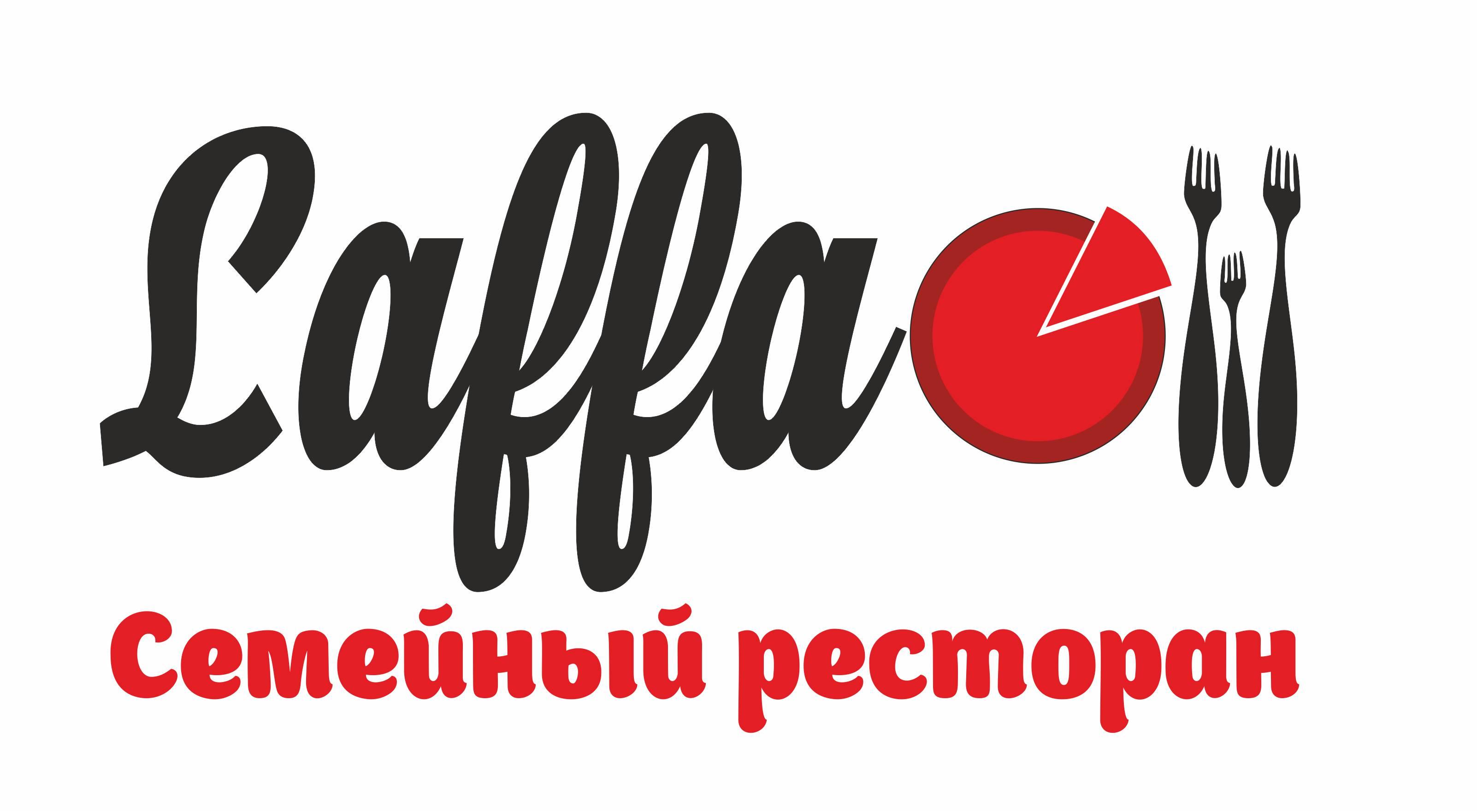 Нужно нарисовать логотип для семейного итальянского ресторан фото f_330554a05053a841.jpg