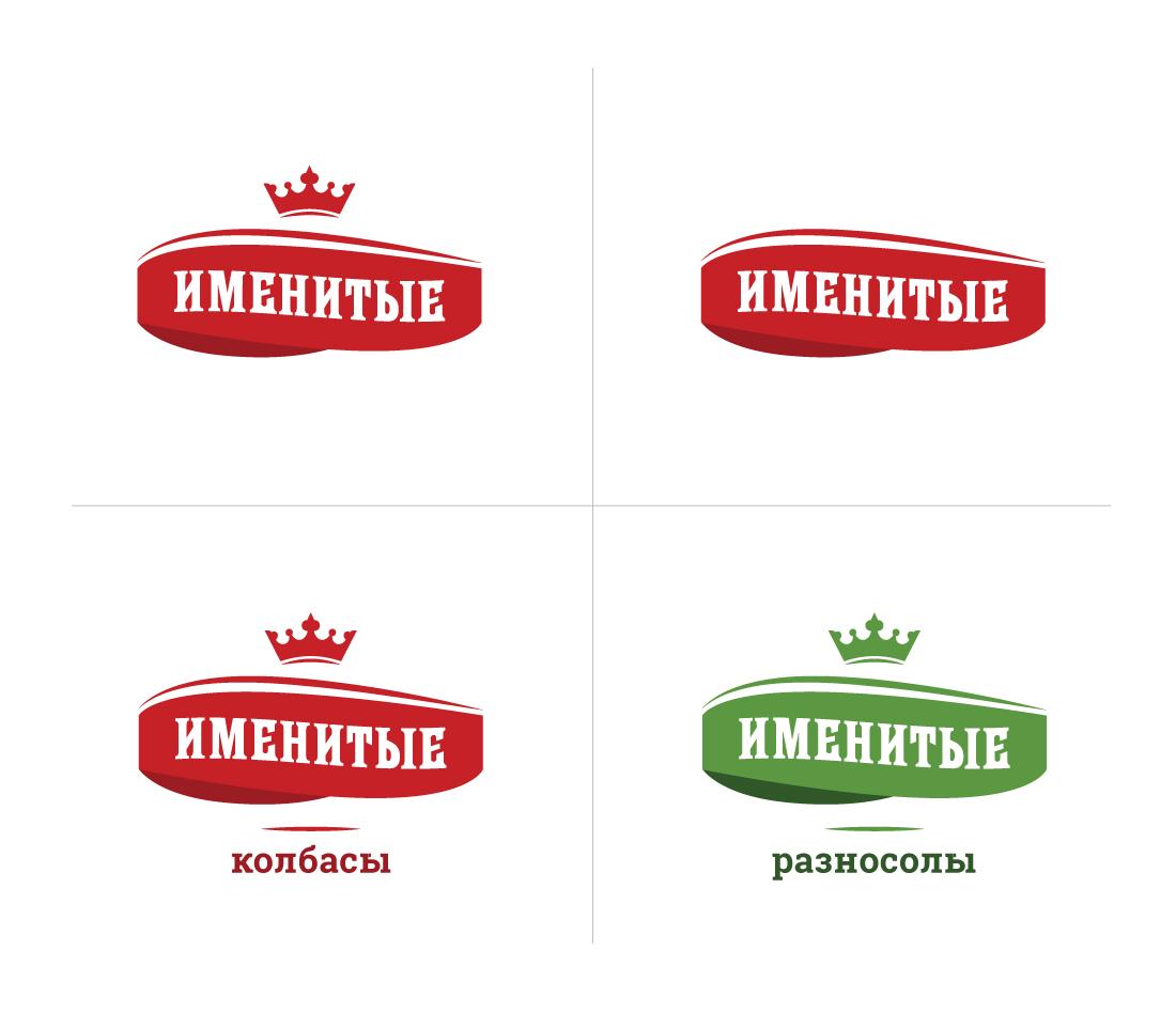 Логотип и фирменный стиль продуктов питания фото f_8155bc47892f30dc.jpg