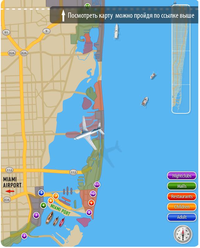 Карта побережья Майами