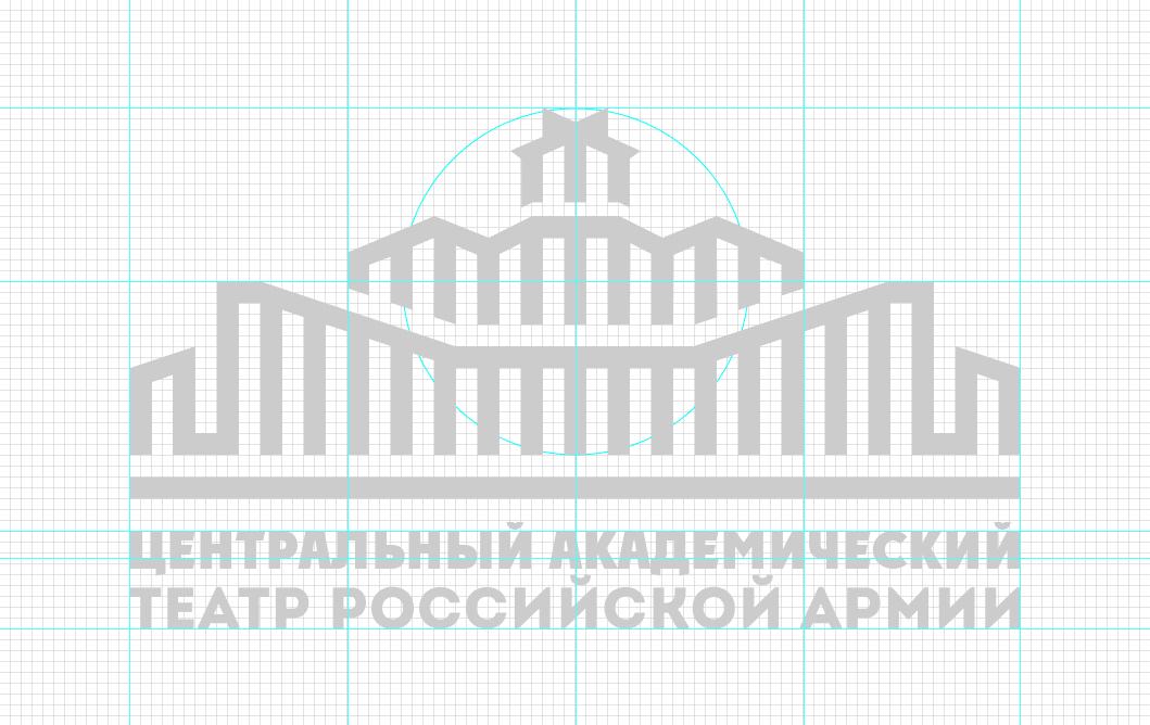 Разработка логотипа для Театра Российской Армии фото f_382588d01f1e95c2.jpg