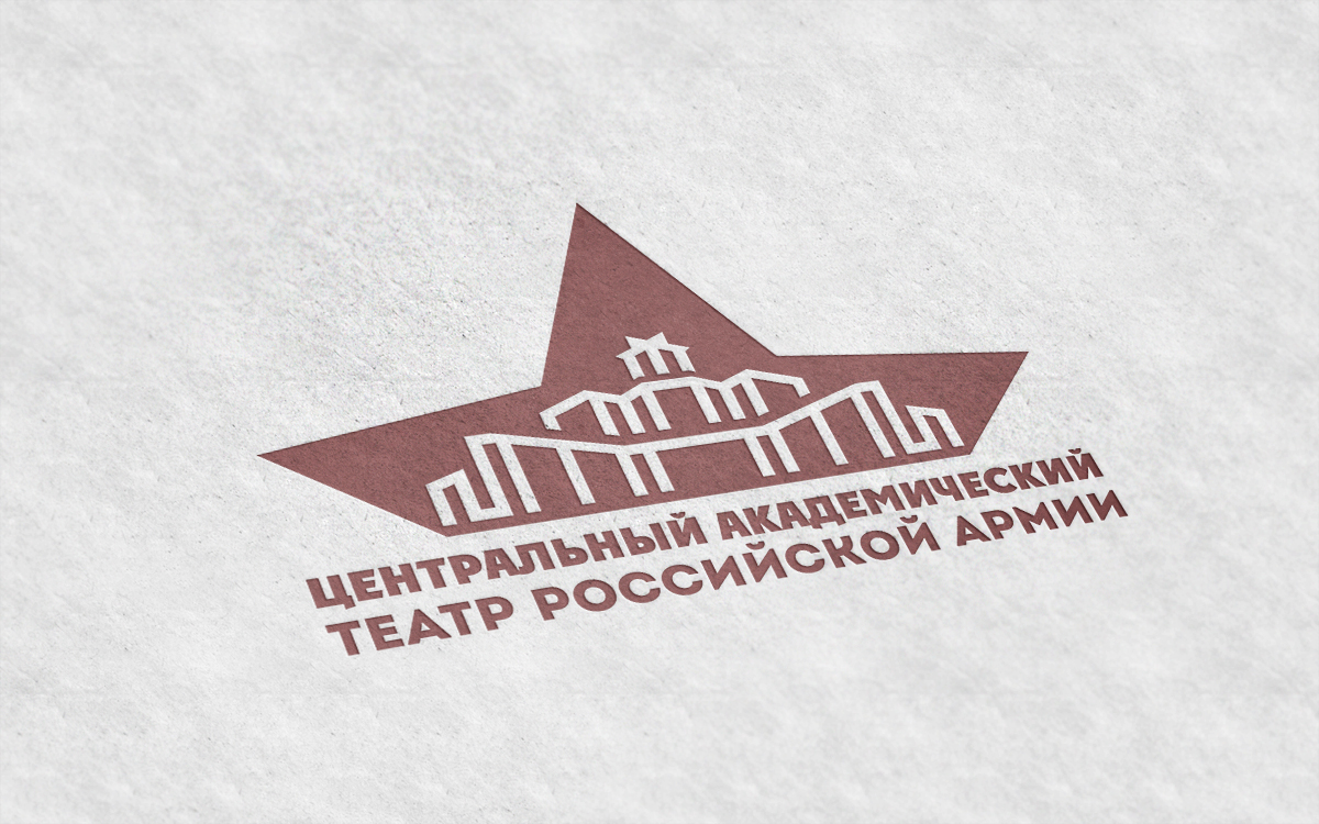 Разработка логотипа для Театра Российской Армии фото f_515588d021db3ed2.jpg