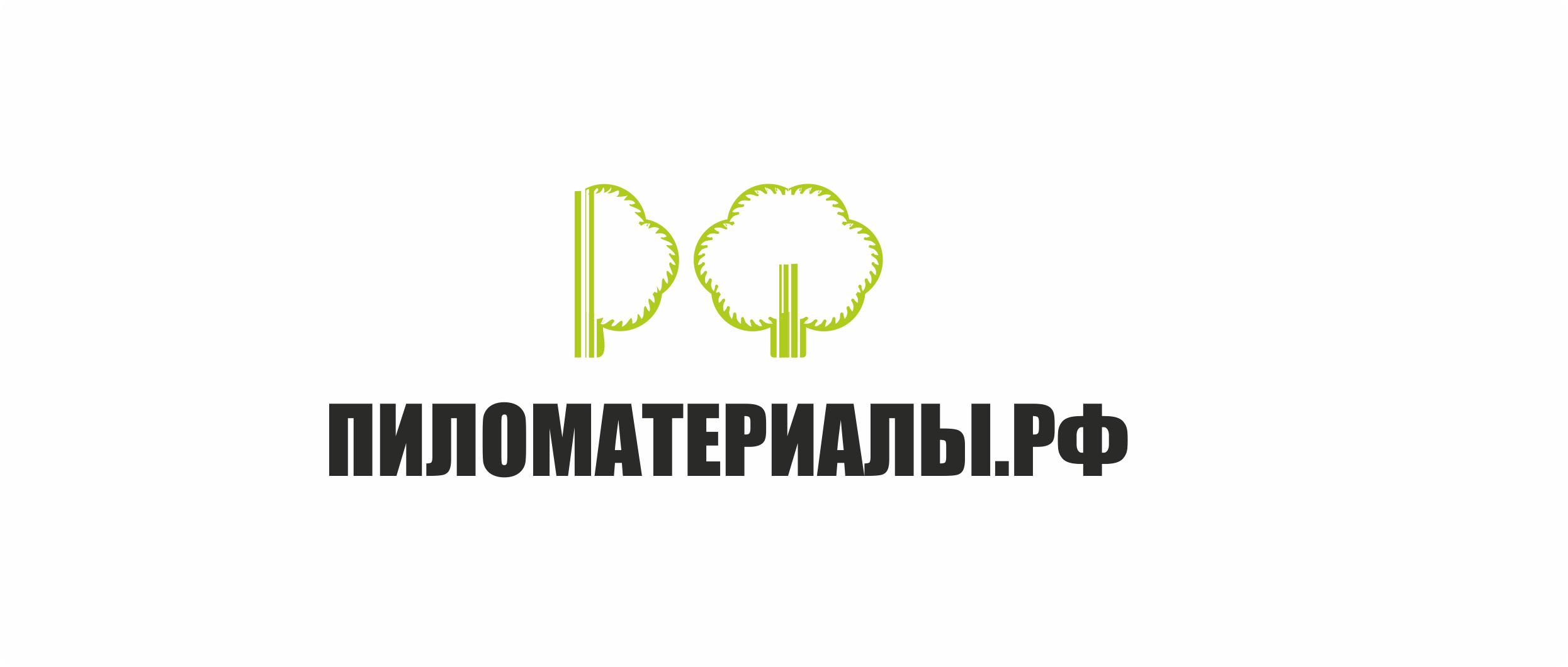"""Создание логотипа и фирменного стиля """"Пиломатериалы.РФ"""" фото f_275530b26ef78a47.png"""