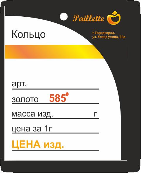 Разработка Логотипа. фото f_82751534302d8f2e.png