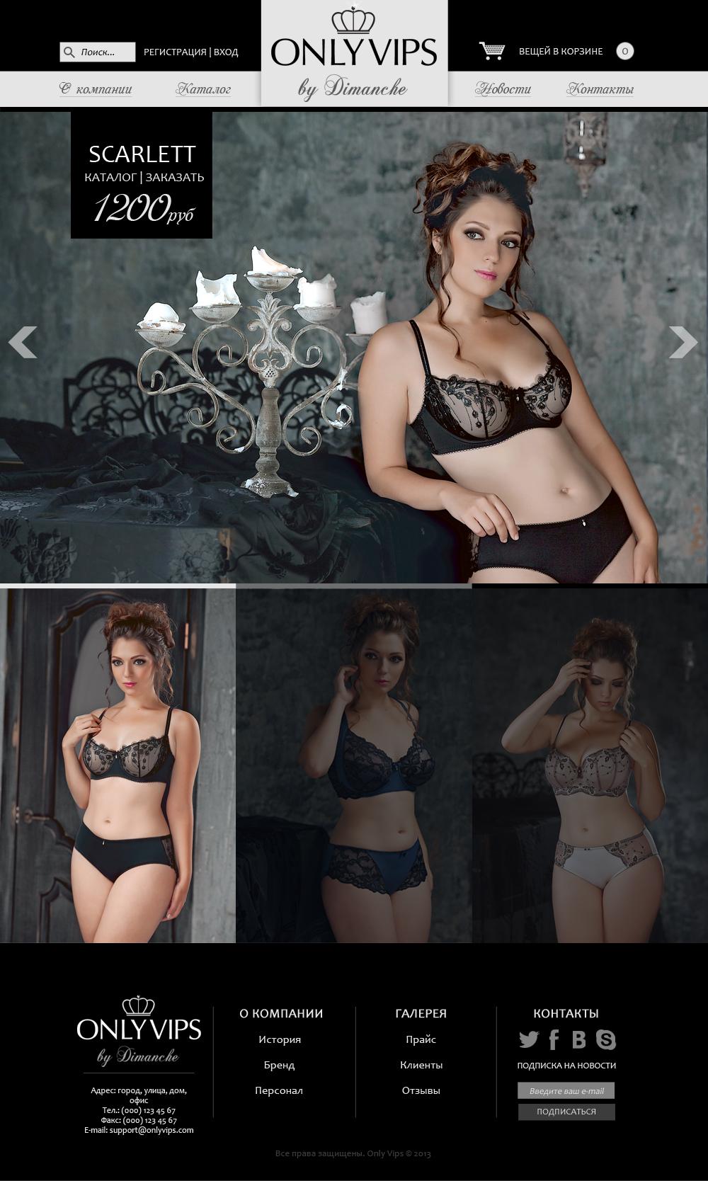 Разработка главной страницы для бренда жен. нижнего белья фото f_4355263f0c00601e.jpg