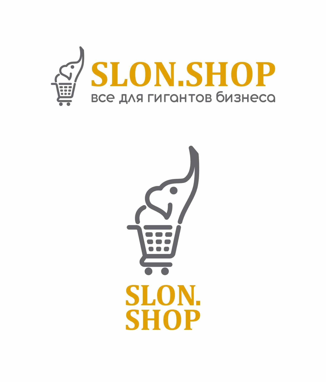 Разработать логотип и фирменный стиль интернет-магазина  фото f_762598ada2a1fc52.jpg