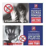 «КДСМ» билборд 2
