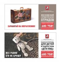 «КДСМ» билборд 1