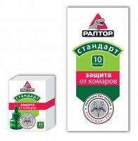 «РАПТОР» эскизы упаковки