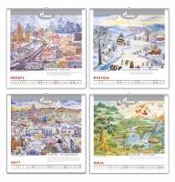 Проект календаря для компании «ГАЗПРОМ»