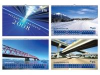 Проект календаря ВТБ банка 1