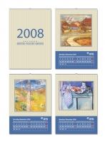 Проект календаря ВТБ банка 3