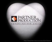 Partner Production