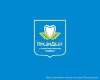 Стоматологическая клиника «ПрезиДент»