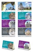 Варианты календарей для компании «Твэл»