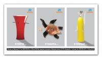 Разработка рекламного образа