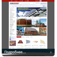 stallprofil.ru