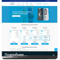 demid.avdol.tmweb.ru