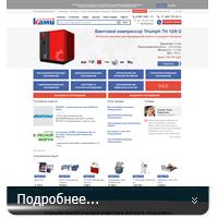 stanki.ru