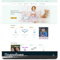 umaumi.com