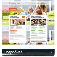 apelsingroup.ru