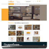 comhouse.ru