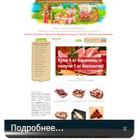 rus-sned.ru
