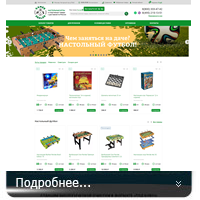 gamesdealer.ru
