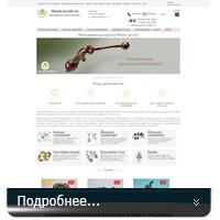 master-juvelir.ru