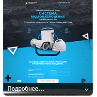 avsystem24.ru