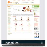 epilmag.com