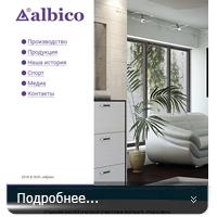 albico.ru