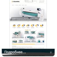 jouanel-rus.ru