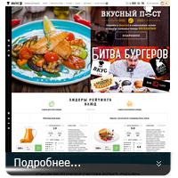 vkuslab.ru