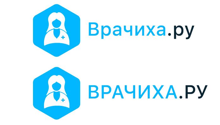 Необходимо разработать логотип для медицинского портала фото f_7665bfeb4a889b4e.jpg