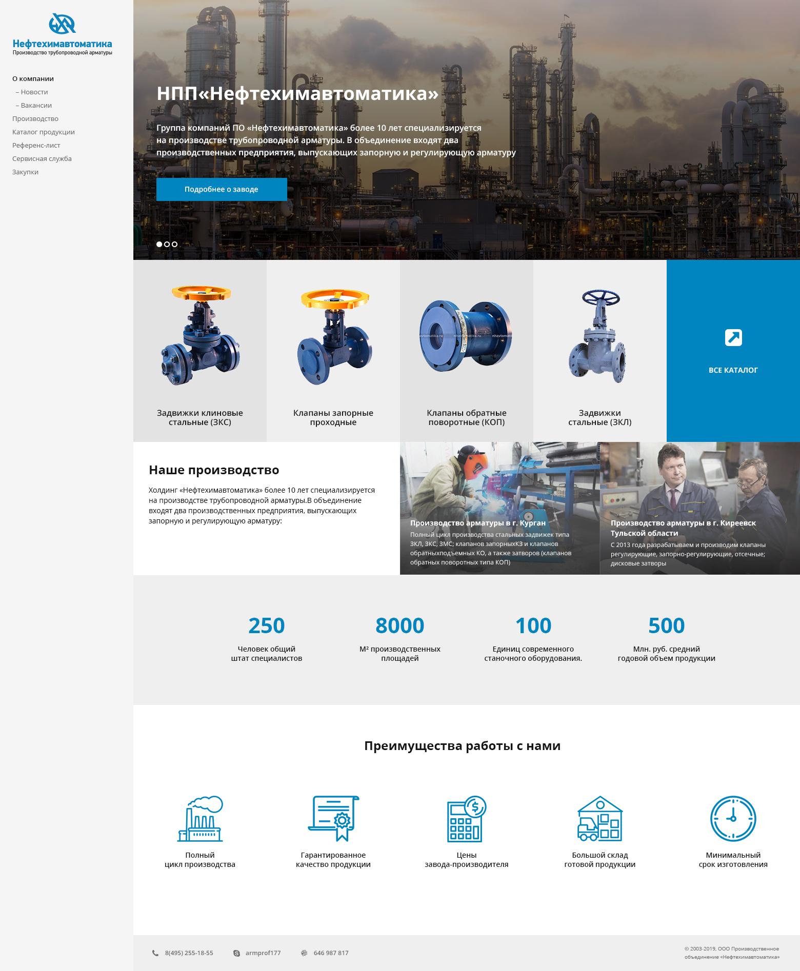 Внимание, конкурс для дизайнеров веб-сайтов! фото f_8455c6165753952d.jpg