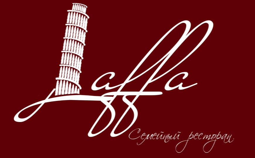 Нужно нарисовать логотип для семейного итальянского ресторан фото f_462554b7cbd25244.jpg