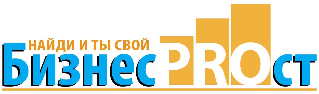 БизнесПрост