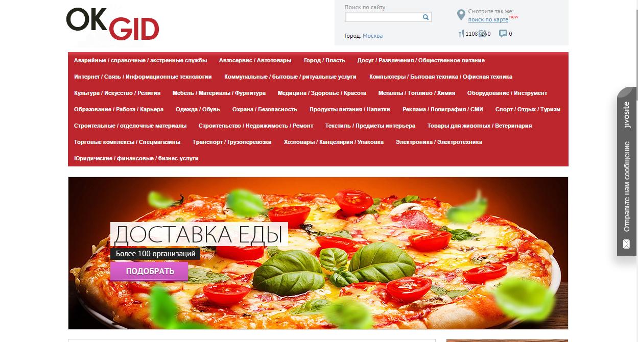 Логотип для сайта OKgid.ru фото f_10357c7d09ca15e9.png