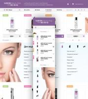 VaNNile:beauty shop, интернет-магазин брендовой косметики