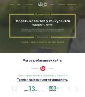 Дешевка