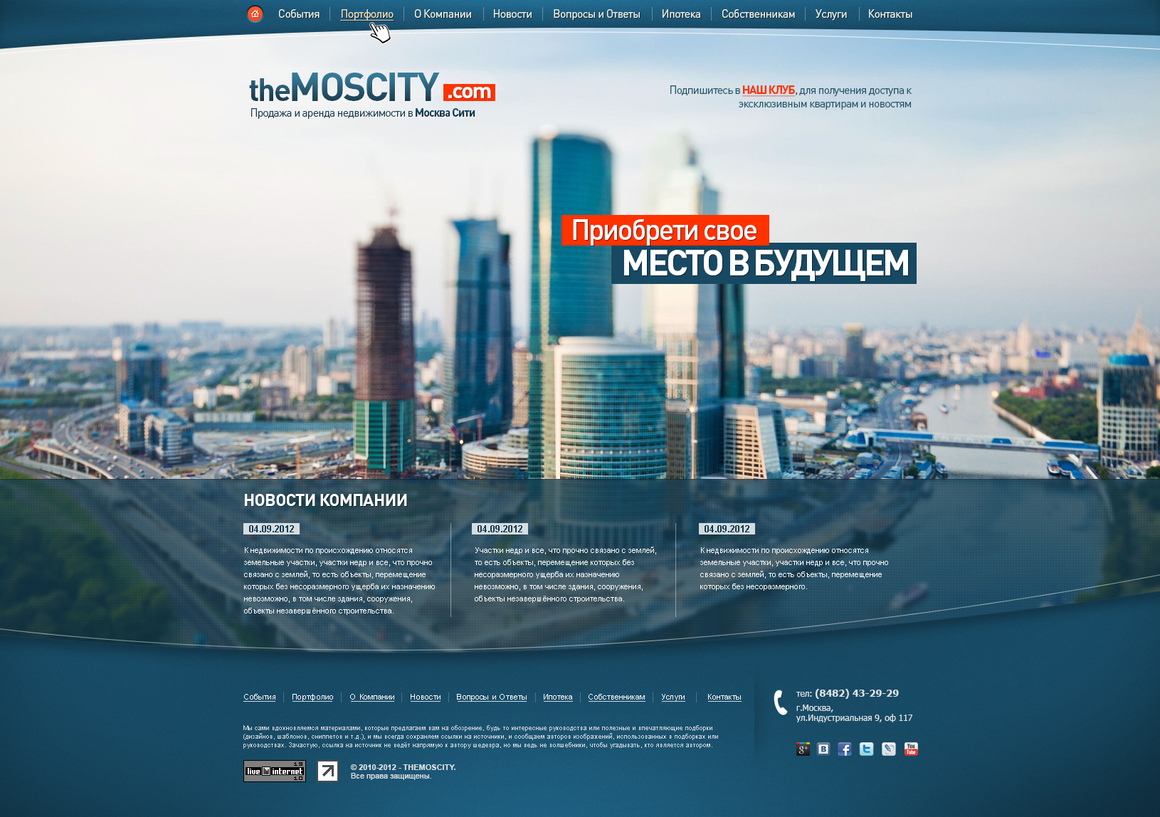 The Moscow City v.2