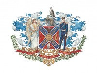 Разработка и исполнение  фамильного  герба.
