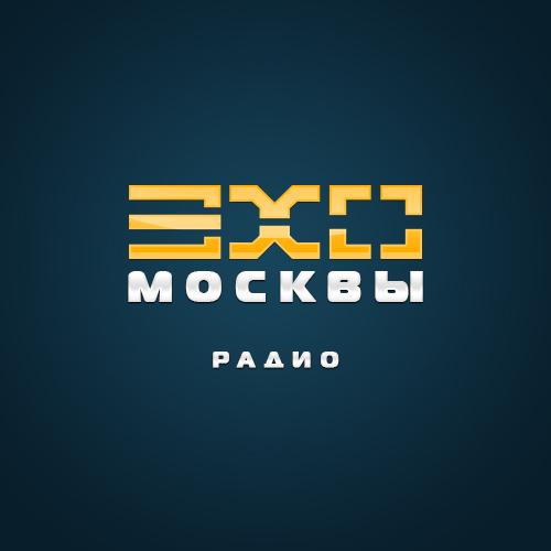 Дизайн логотипа р/с Эхо Москвы. фото f_49256224ec4baa00.jpg