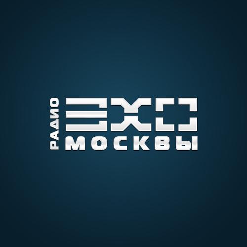 Дизайн логотипа р/с Эхо Москвы. фото f_49856224ec766b1d.jpg