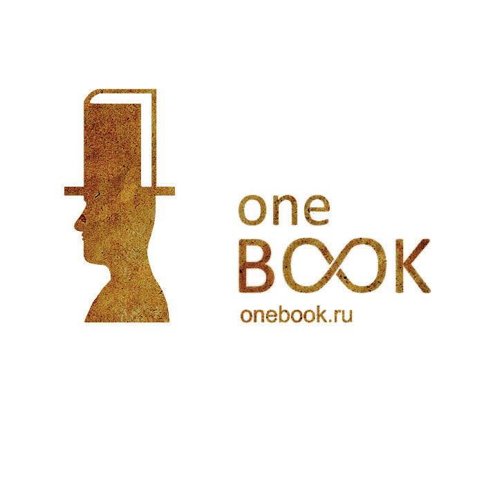 Логотип для цифровой книжной типографии. фото f_4cc15c782d0f5.jpg