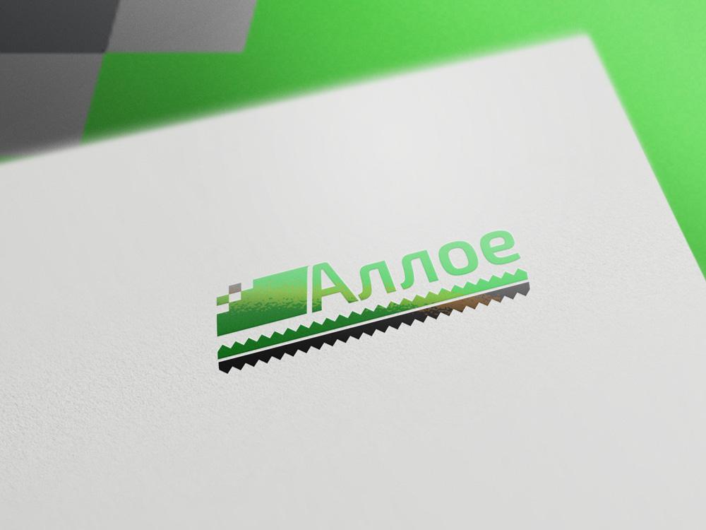 придумать логотип для такси фото f_033539ef64894d3b.jpg