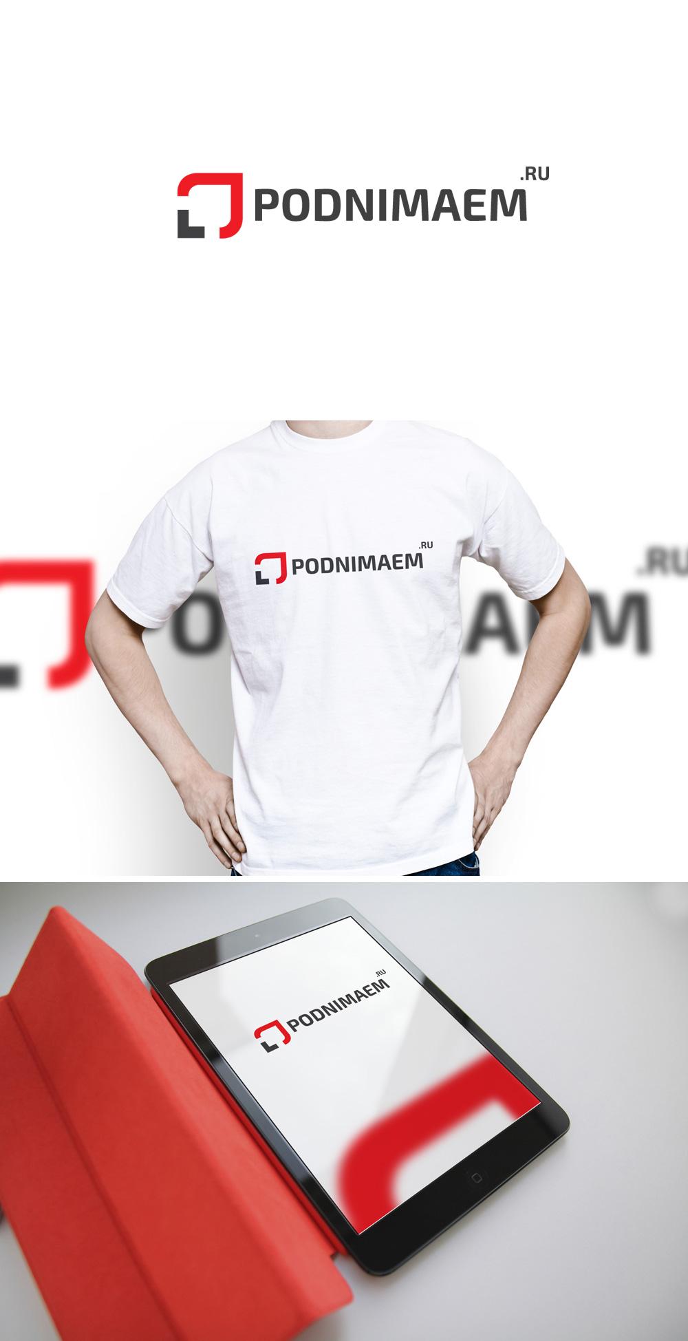 Разработать логотип + визитку + логотип для печати ООО +++ фото f_09055475eb1d3d74.jpg