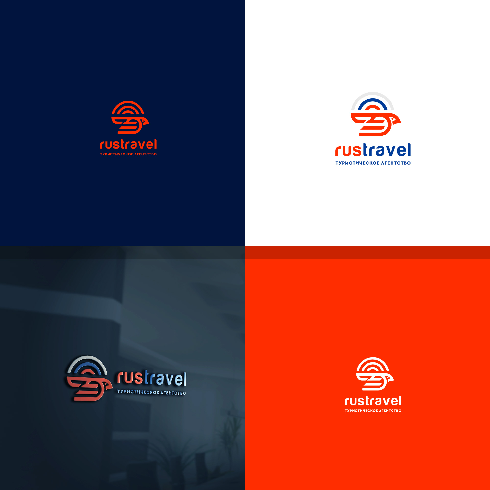 Разработка логотипа фото f_0905b3e059013be9.jpg