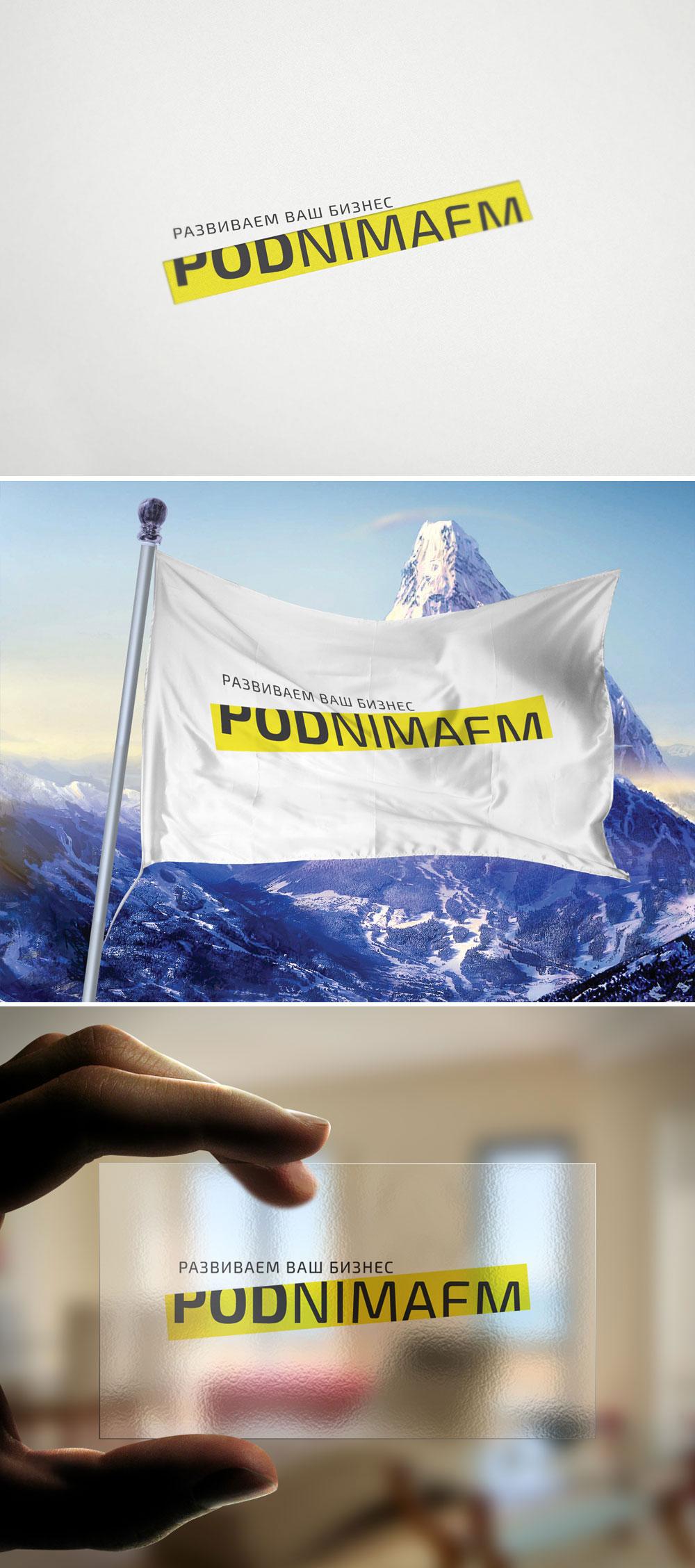 Разработать логотип + визитку + логотип для печати ООО +++ фото f_092554c8afa86842.jpg